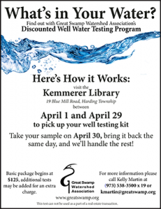 GSWA 2015 Well-water Testing Program Flyer - 2015WellTestingFlyer.pdf